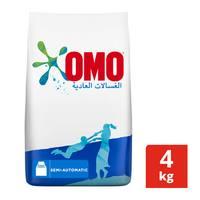 Omo powder low foam 4 Kg