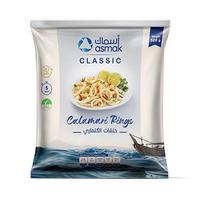 Asmak Calamari Rings 500GR