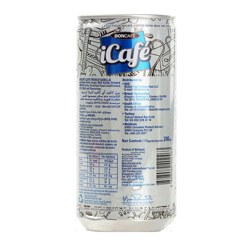 Boncafe Icafe Low Fat French Vanilla Cafe Latte 240ml
