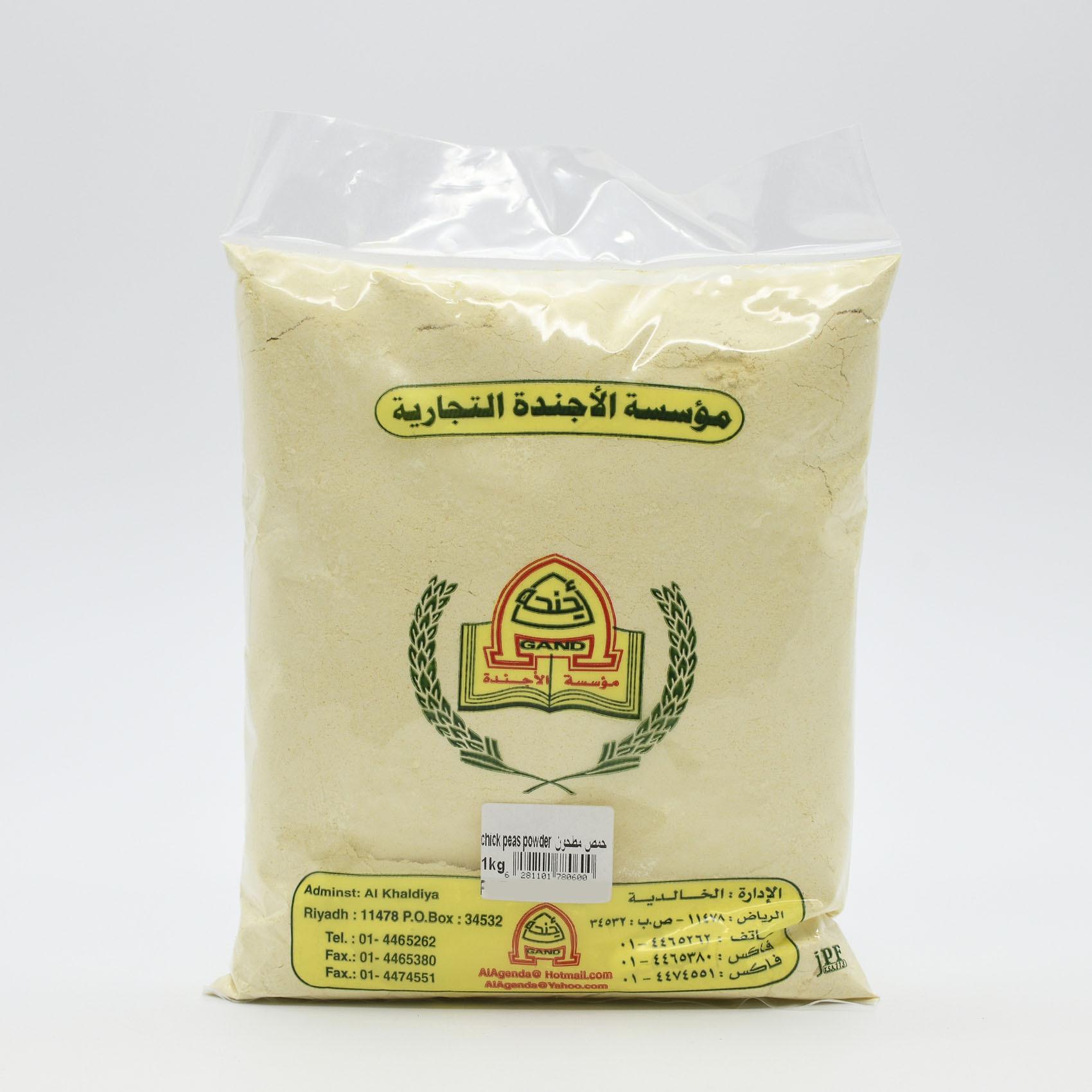 Buy Alagenda Chick Peas Powder 1 Kg Online Shop Food Cupboard On Carrefour Saudi Arabia