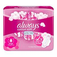 Always cotton soft Large pads with wings 30 pieces