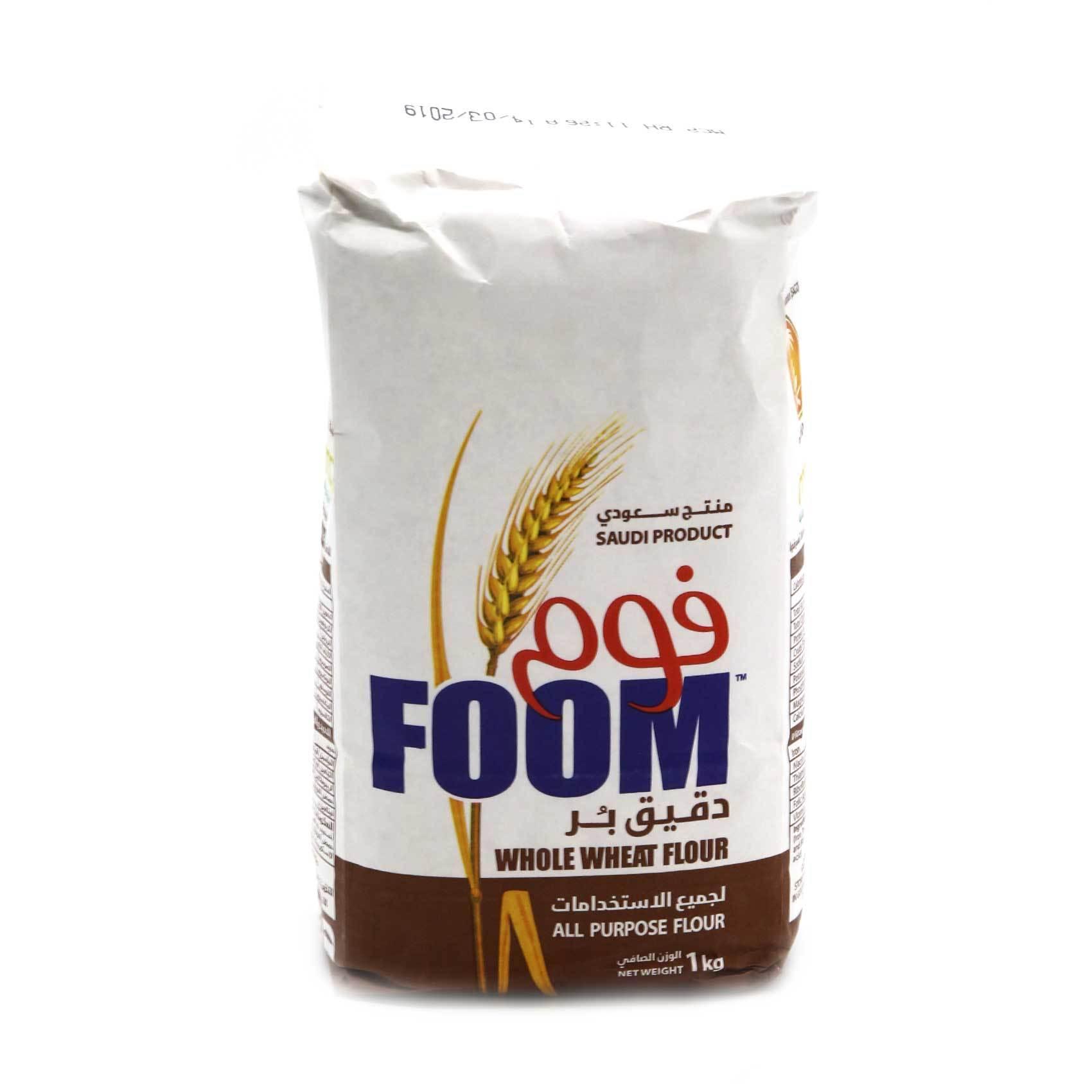 Buy Foom Whole Wheat Flour 1 Kg Online Shop Food Cupboard On Carrefour Saudi Arabia