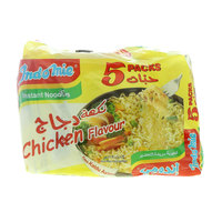 Indomie Instant Noodles Chicken flavor 70g x Pack of 5