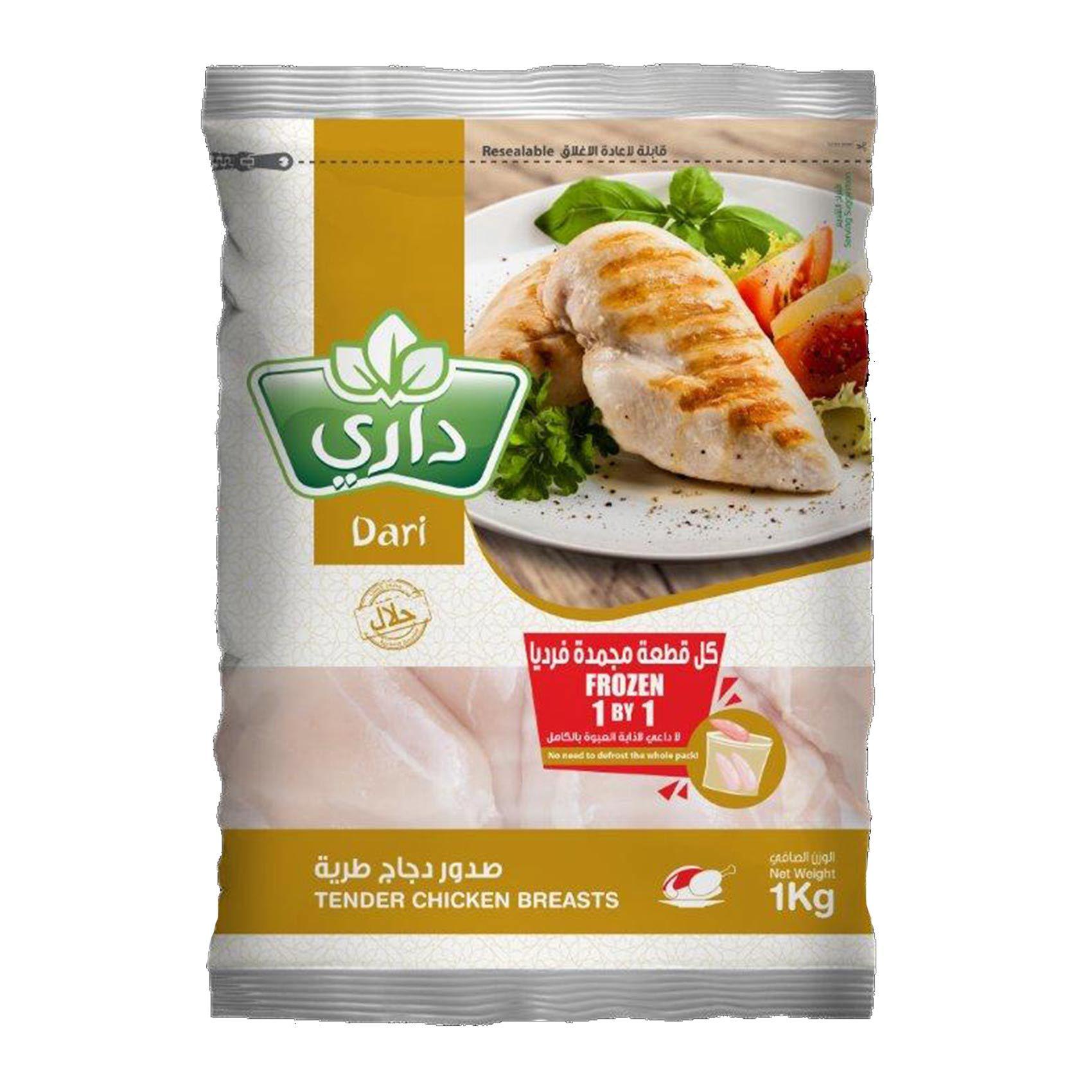 Buy Dari Tender Chicken Breast 1 Kg Online Shop Frozen Food On Carrefour Saudi Arabia