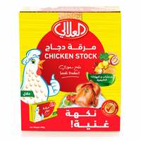 Al Alali Chicken Stock 22g x Pack of 24