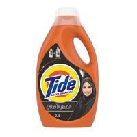 Tide Abaya Scented Automatic liquid Detergent 2.5L
