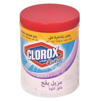 Clorox Ultra Stain Remover For Clothes 900g