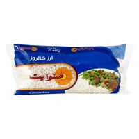Sunwhite Calrose Rice 1kg x Pack of 3