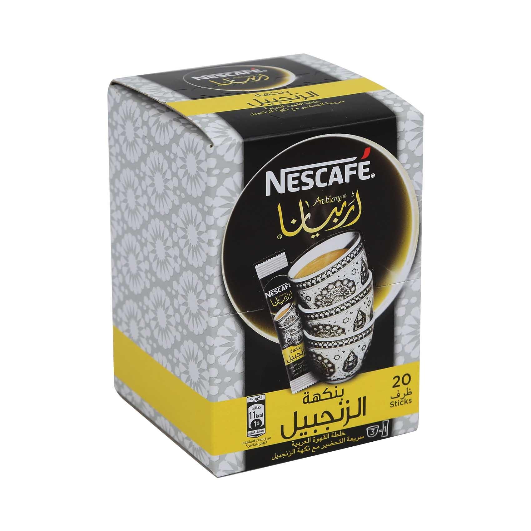 Koliko Cesto Pritisak Najdalje نسكافيه قهوة عربية Tedxdharavi Com