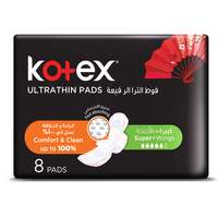 Kotex Ultra Thin Super Pads With Wings  Pack of 8