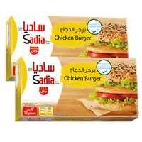 Sadia Chicken Burger 672gx2