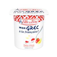 Elle & Vire Mon Grec A La Francaise Strawberry Lemon 125GR