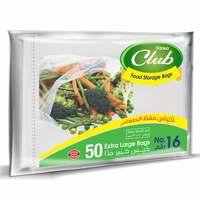 Sanita Club Food Storage Bags Biodegrdable #16 50 Bags