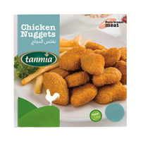 Tanmia Chicken Nuggets 900GR