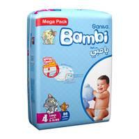 Bambi mega pack 4 large 80 diapers