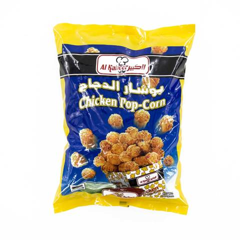 Buy Al Kabeer Chicken Pop Corn 1 Kg Online Shop Frozen Food On Carrefour Saudi Arabia