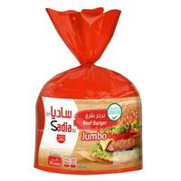 Sadia Jumbo Beef Burger 1kg