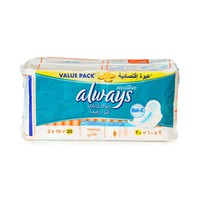 Always Ladies Pads Ultra Thin Normal Sensitive 20 Pads