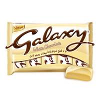 Galaxy White Chocolate Bars Multipack 38g x Pack of 5