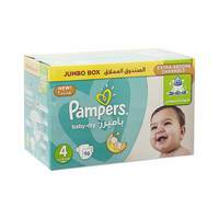 Pampers jumbo box size 4 - 8-14 Kg 96 D