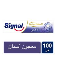 Signal tooth paste complete 8 original 100 ml