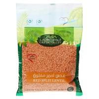Green Valley Red Split Lentil 1kg x Pack of 2