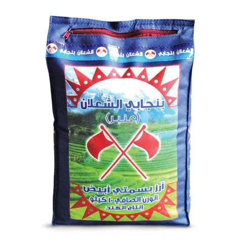 Buy Punjabi Al Shalan Basmati White Rice 10 Kg Online Shop Food Cupboard On Carrefour Saudi Arabia