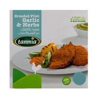 Tanmia Breaded Chicken Filet 900GR