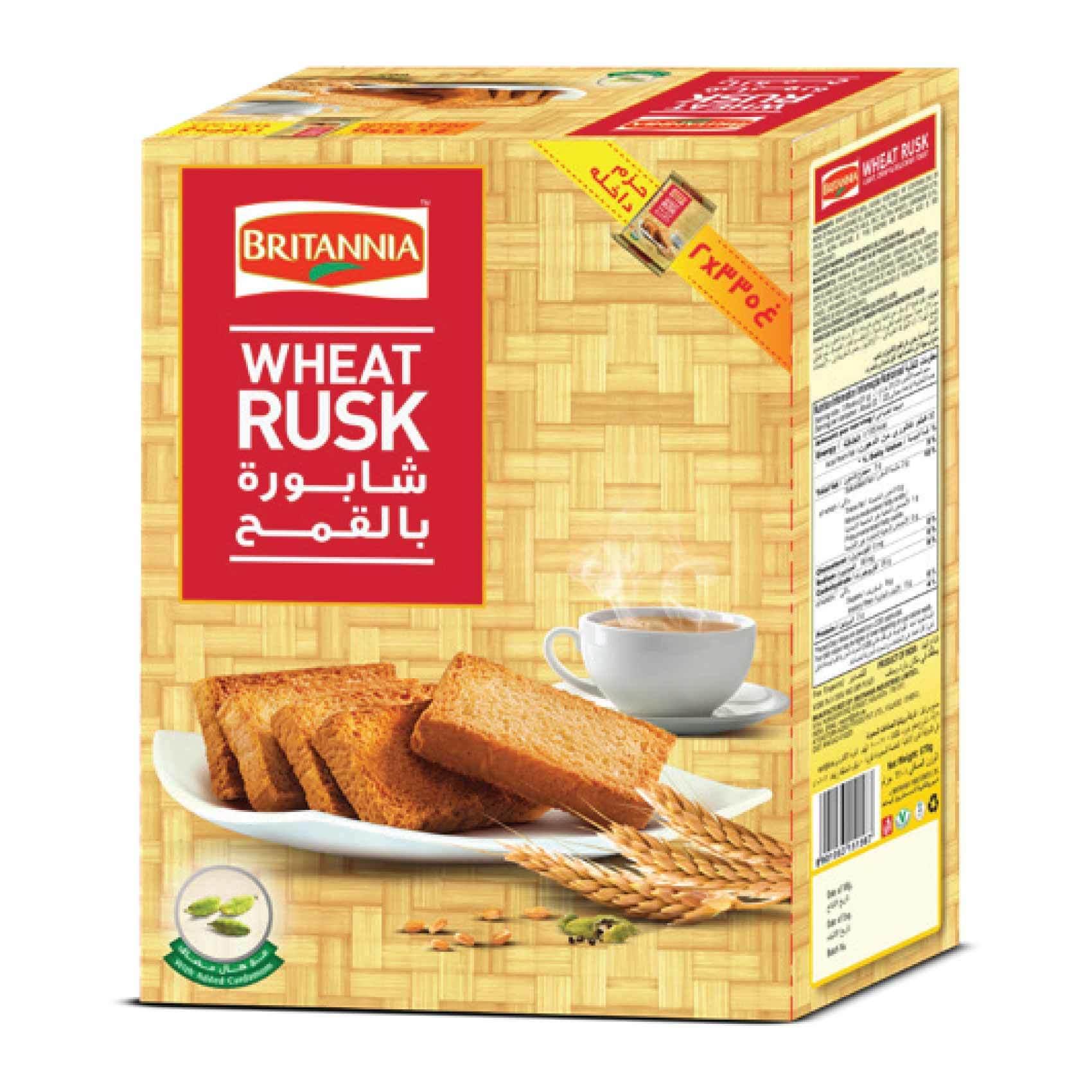 Buy Britannia Wheat Rusks 335 G X 2 Online Shop Food Cupboard On Carrefour Saudi Arabia