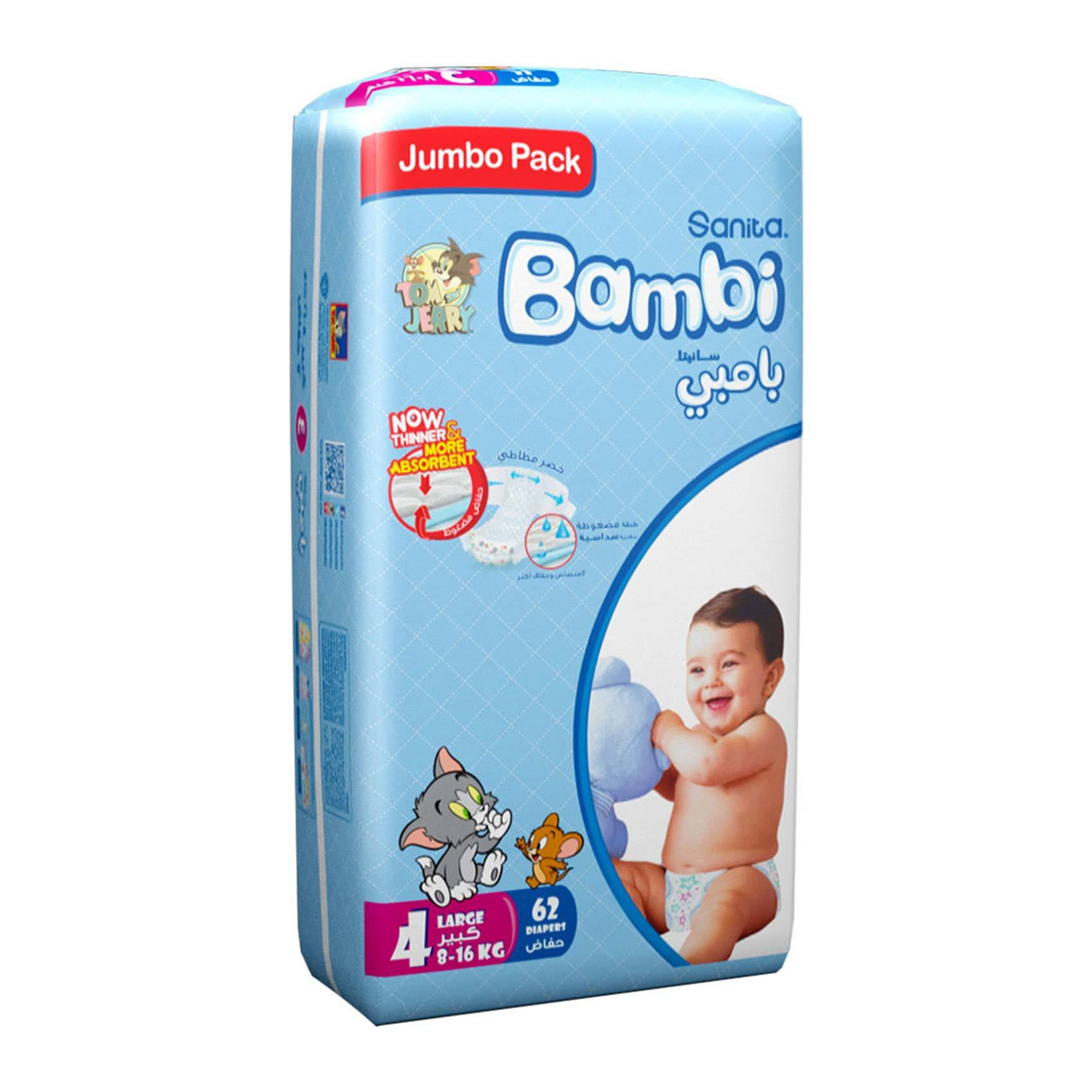 Buy Bambi 4 Jumbo Pack 4 Large 8 16 Kg X 62 Diapers Online Shop Baby Products On Carrefour Saudi Arabia