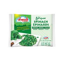 Al Wadi El Akhdar Spinach Leaves Organic