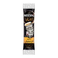 Nescafe arabiana instant arabic coffee mix with saffron flavor 3 g