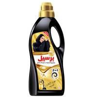Persil Black French 2 in 1 Abaya Shampoo 1.8L