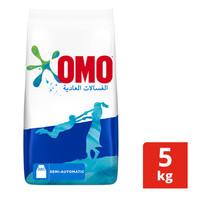 Omo active semi-auto laundry detergent powder 5 kg