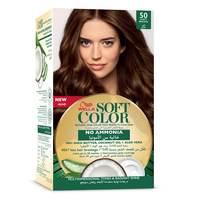 Wella Soft Color Hair Color Kit 50 Light Brown