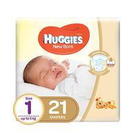 Huggies Diapers Super Dry New Born 2-5KG 21 Pads