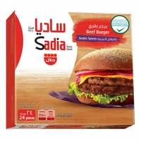 Sadia Beef Burger 1.3kg