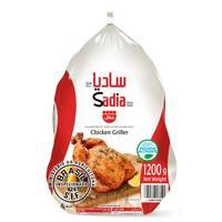 Sadia Frozen Whole Chicken 1.2Kg