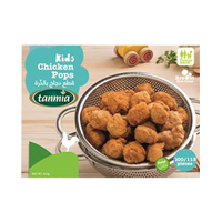 Tanmia Chicken Pops 800GR