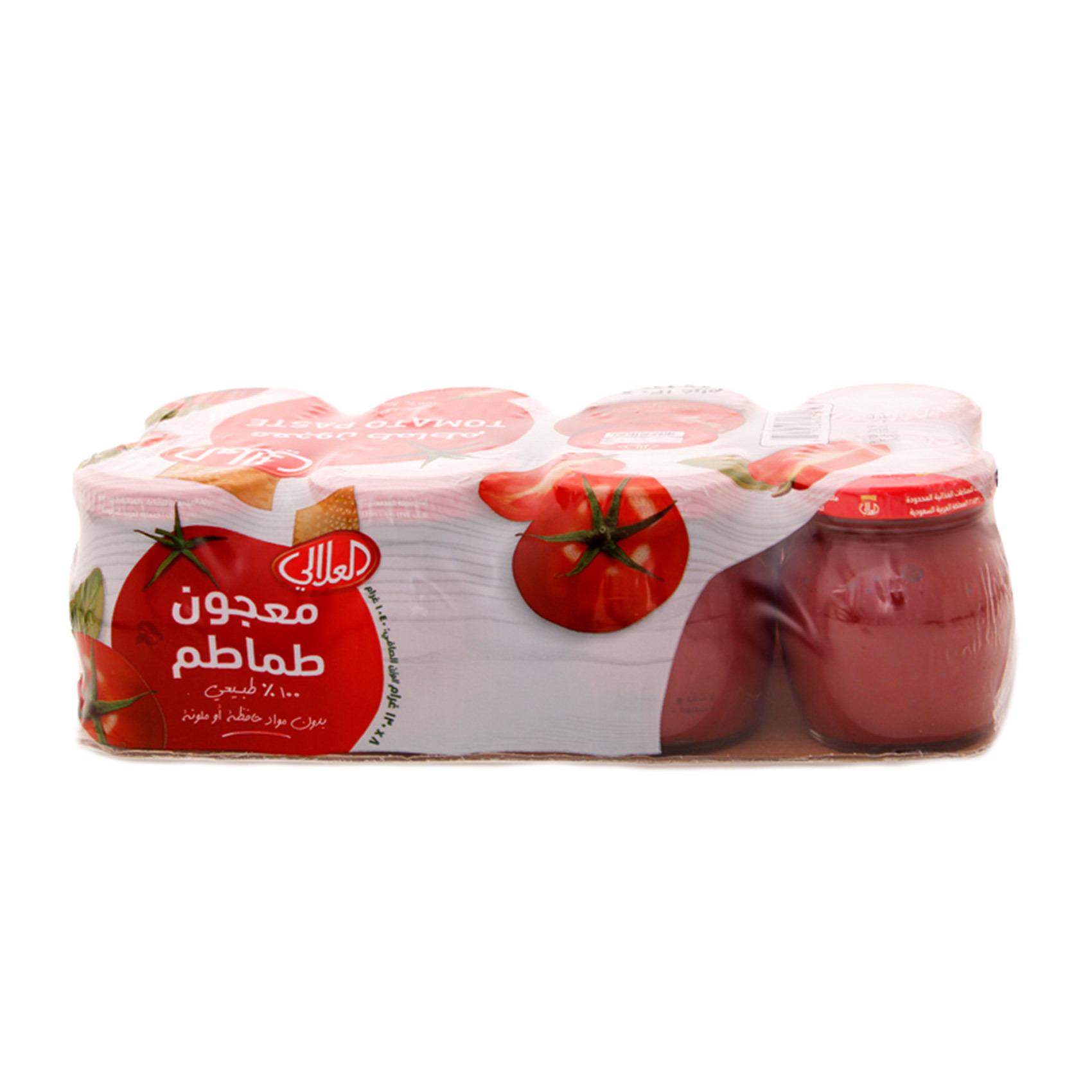 Buy Al Alali Tomato Paste 130 G X 8 Online Shop Food Cupboard On Carrefour Saudi Arabia