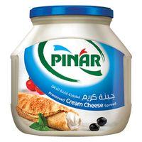 Pinar Blue Cheddar Cheese Spread 500g