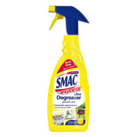 SMAC Lemon Express Ultra Degreaser Disinfectant 650ml 20%Off