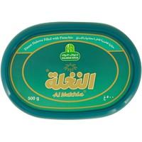 Halwani Bros Al Nakhla Finest Halawa Filled with Pistachio 500g