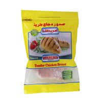 Americana Tender Chicken Breast 1kg