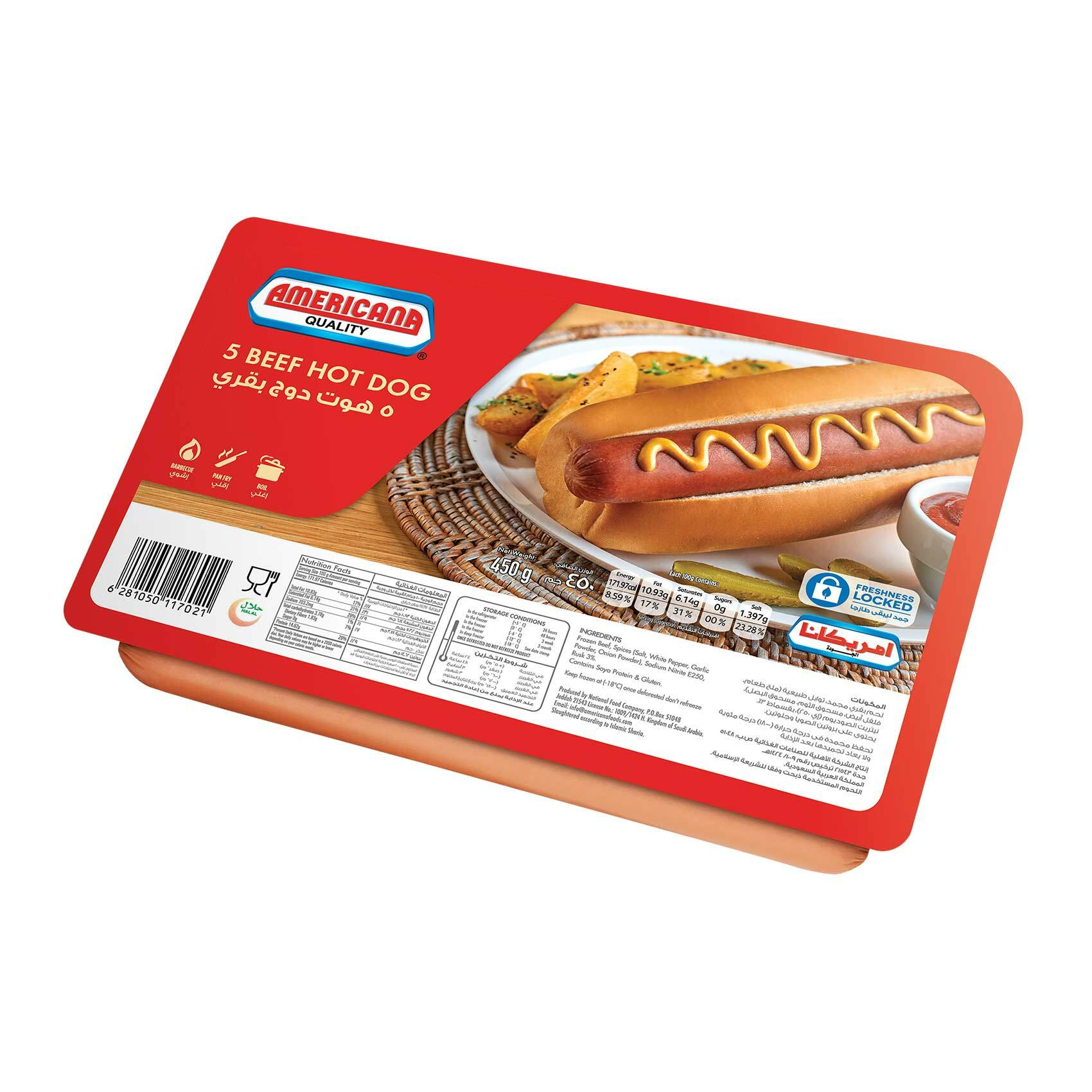 Buy Americana 5 Beef Hot Dog 450 G Online Shop Frozen Food On Carrefour Saudi Arabia