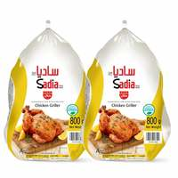 Sadia Whole Frozen Chicken 800gx2