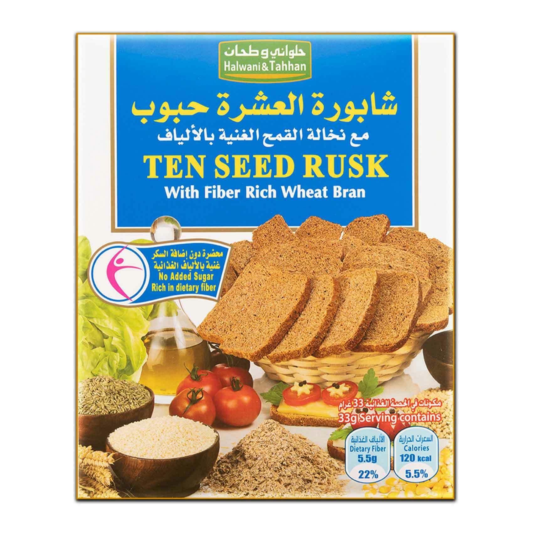 Buy Halwani Tahhan Ten Seed Rusk With Fiber Rich Wheat Bran 300 G Online Shop Bio Organic Food On Carrefour Saudi Arabia