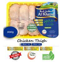 Al Khazna Chicken Thighs 500g