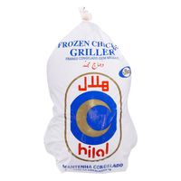 Hilal Whole Chicken 1200g