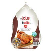 Sadia Whole Chicken 1.4kg